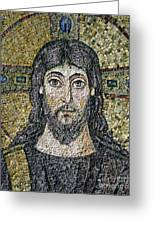 The Face Of Christ Greeting Card