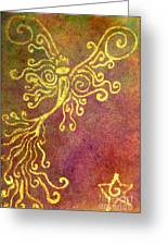The Fairy Prince Greeting Card