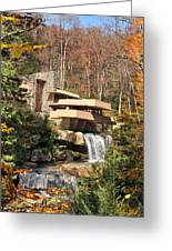 The Fallingwater Greeting Card