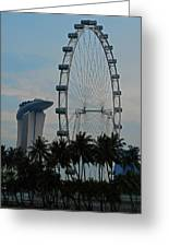 The Ferris Wheel 3 Greeting Card