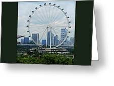 The Ferris Wheel 6 Greeting Card