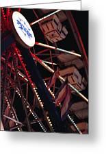 The Ferris Wheel Greeting Card