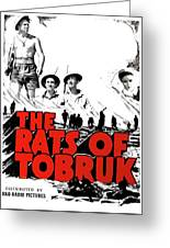 The Fighting Rats Of Tobruk  Theatrical Poster 1944 Color Added 2016 Greeting Card