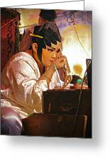 The Final Touch-chinese Opera Greeting Card