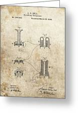 The first telephone patent drawing by dan sproul the first telephone patent greeting card m4hsunfo