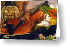 The First Violin Greeting Card