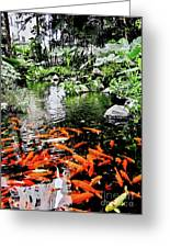The Fish Pond At Thailand Greeting Card