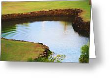 The Fish Pond Greeting Card