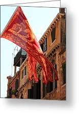 The Flag Of Venice Greeting Card