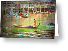 The Floating Village Greeting Card