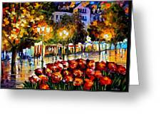 The Flowers Of Luxembourg Greeting Card