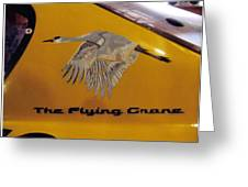 The Flying Crane Greeting Card