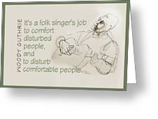 The Folksinger's Job Greeting Card
