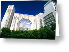 The Fontainebleau Hotel Greeting Card