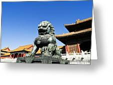 The Forbidden Palace Greeting Card
