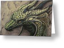 The Forest Dragon Greeting Card