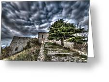 The Fortress The Tree The Clouds Greeting Card