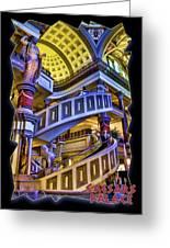 The Forum At Caesars Greeting Card