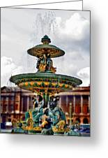 The Fountain At Le Concorde Greeting Card