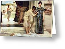 The Frigidarium Greeting Card by Sir Lawrence Alma-Tadema
