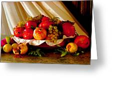 The Fruits Of Caravaggio Greeting Card