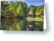 The Garden Gazebo Greeting Card