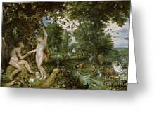 The Garden Of Eden With The Fall Of Man Greeting Card