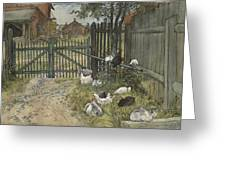 The Gate. From A Home Greeting Card