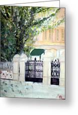 The Gatehouse At Villa Mariposa Greeting Card