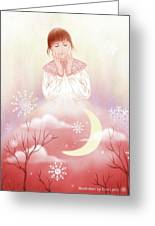 The Girl In Meditation Greeting Card