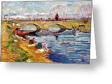 The Gleize Bridge Over The Vigneyret Canal  Greeting Card