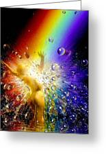 The Gold At The End Of The Rainbow Greeting Card