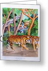 The Gold Of The Tigers Greeting Card