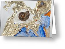 The Golden Flow Of Expansion Greeting Card