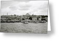 The Golden Horn Greeting Card