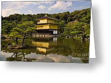 The Golden Pagoda In Kyoto Japan Greeting Card