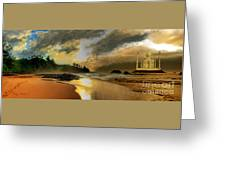 The Golden Path Greeting Card