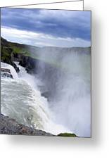 The Golden Waterfall Greeting Card