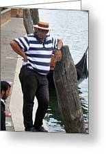 The Gondolier Greeting Card