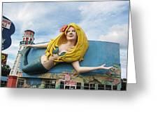 The Good Mermaid Greeting Card