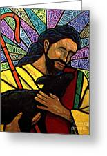 The Good Shepherd - Practice Painting One Greeting Card
