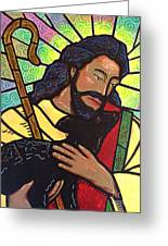 The Good Shepherd - Practice Painting Two Greeting Card