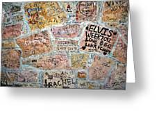 The Graceland Graffiti Wall Greeting Card