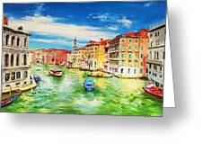 The Grand Canal Venice  Greeting Card