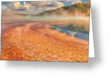 The Grand Prismatic Greeting Card