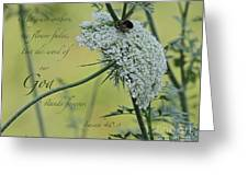 The Grass Withers Greeting Card