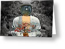 The Great Buddha Greeting Card