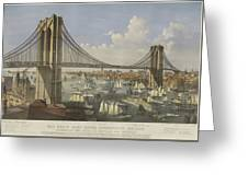 The Great East River Suspension Bridge Greeting Card