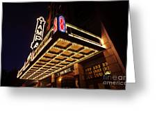 The Great Movie Marquee Greeting Card