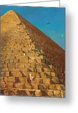 The Great Pyramid. Giza Greeting Card